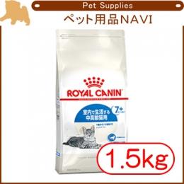 ロイヤルカナンの商品「ロイヤルカナン FHN インドア 7+ 1.5kg」