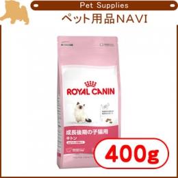 ロイヤルカナンの商品「ロイヤルカナン FHN メインクーン 子猫用 (キトン) 400g」