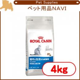 ロイヤルカナンの商品「ロイヤルカナン FHN インドア 4kg」