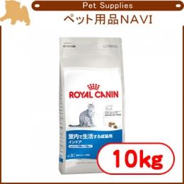 ロイヤルカナンの商品「ロイヤルカナン FHN インドア 10kg」