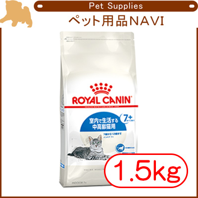 【ペット用品NAVI】では400gや2kgのロイヤルカナンのインドアを販売中